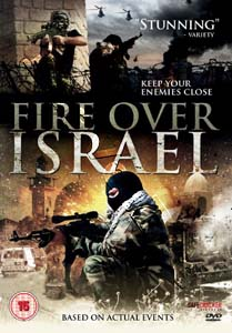 Fire Over Israel (DVD)