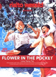 Flower in the Pocket (DVD)