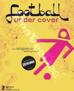 Football Under Cover (DVD)