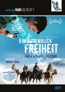 For a Moment, Freedom (DVD)