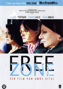 Free Zone / News from Home News from House (DVD)