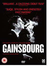 Gainsbourg  (2010) (DVD)