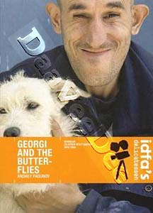 Georgi and the Butterflies (DVD)
