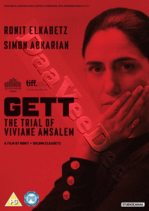 Gett: The Trial of Viviane Amsalem (DVD)