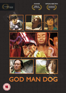 God Man Dog (DVD)