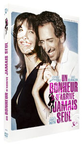Happiness Never Comes Alone (DVD)