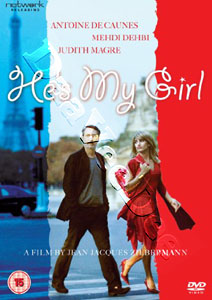He Is My Girl (DVD)