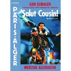 Hey Cousin! (DVD)