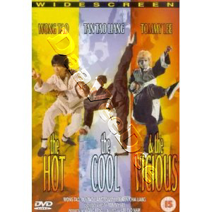 Hot, Cool and Vicious (DVD)
