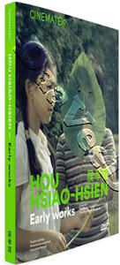 Hsiao-Hsien Hou - Early Works Collection - 3-DVD Set (DVD)