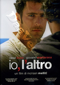 I, the Other (DVD)