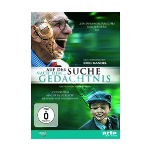 In Search of Memory  (DVD)