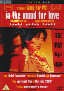 In the Mood for Love (2000)  (DVD)