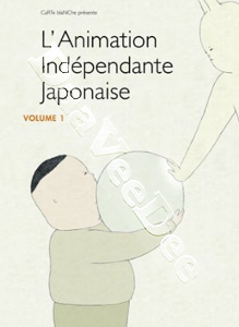 Independent Japanese Animation - Vol. 1 (15 Films) (Blu-Ray)