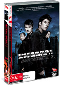 Infernal Affairs II (DVD)