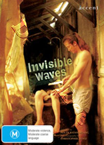 Invisible Waves (DVD)