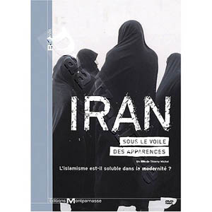 Iran: Veiled Appearances (DVD)