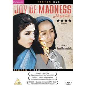 Joy of Madness (DVD)