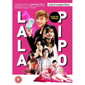 Lala Pipo: A Lot of People (DVD)