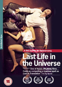 Last Life in the Universe (DVD)