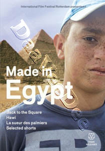 Made in Egypt - 3-DVD Box Set (DVD)