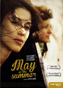 May in the Summer (DVD)