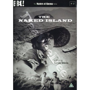 Naked Island (DVD)