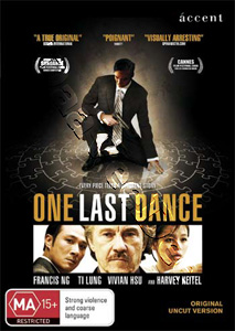One Last Dance (DVD)