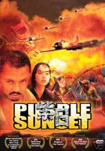 Purple Sunset ( Ziri ) (DVD)