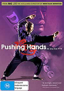 Pushing Hands (DVD)
