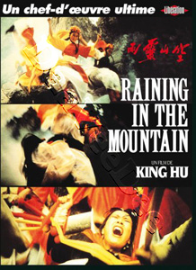 Raining in the Mountain (DVD)