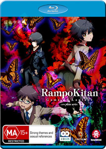 Ranpo Kitan: Game of Laplace Complete Series (Blu-Ray)