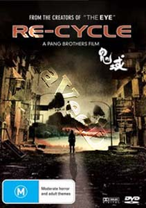 Re-cycle (DVD)