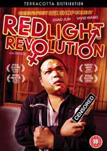 Red Light Revolution (DVD)