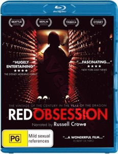 Red Obsession (Blu-Ray)