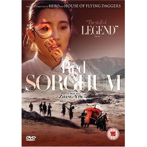 Red Sorghum (DVD)