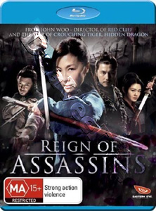 Reign of Assassins (Blu-Ray)