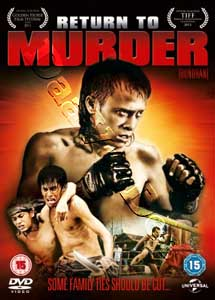 Return to Murder  (2011) (DVD)