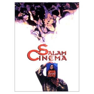 Salam Cinema (DVD)