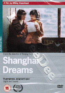 Shanghai Dreams (DVD)