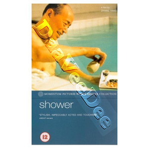 Shower (DVD)