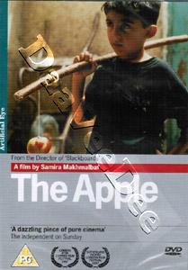 The Apple (1998) (DVD)