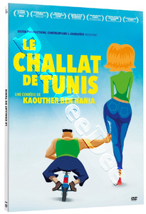 The Blade of Tunis (DVD)