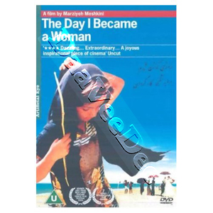 The Day I Became a Woman (DVD)
