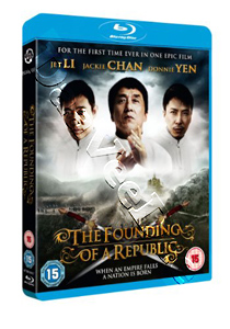 The Founding of a Republic (2009) (Blu-Ray)