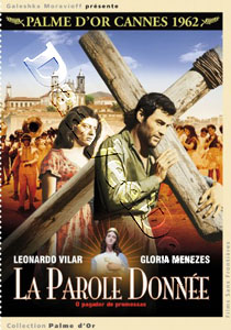 The Given Word (DVD)