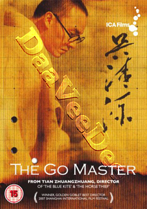 The Go Master (DVD)