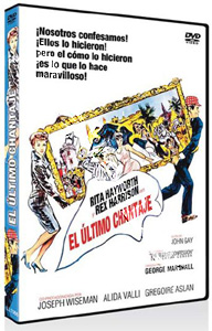 The Happy Thieves (DVD)