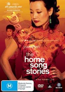 The Home Song Stories (DVD)