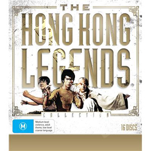 The Hong Kong Legends Collection 16-DVD Boxset